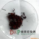 China Alkaline dye on sale