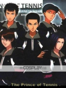 China Gundam Seed Athrun Zala Cosplay Costume on sale
