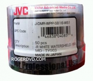 China JVC Taiyo Yuden DVD-R 16XWatershield White Inkjet Hub Printable on sale