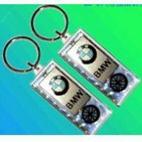 China FBG-01 Solar Key Ring on sale