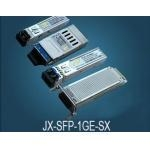 China 1.25G SFP compatible with JX-SFP-1GE-SX on sale