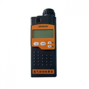 China Portable hydrogen gas detector CGD-I-AH2 on sale