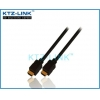 China HDMI CABLE(EXP-HD-001) for sale