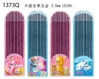 China Pen Refills on sale