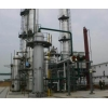 China Dimethyl Ether (DME) Plant for sale