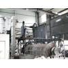 China Nanometer Calcium Carbonate Plant for sale