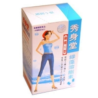 China 15 Boxes AUTHENTIC JAPAN SOUSINON BLUE BOX SUPER APPETITE SUPPRESSANT on sale