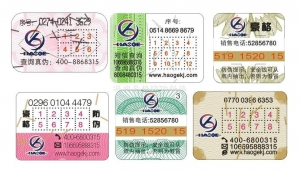 China Electronic Code Anti-counterfeiting on sale