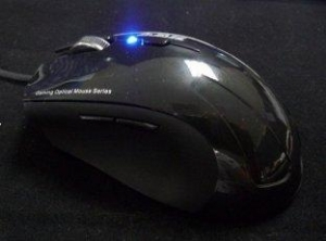 China Wired Laser Gaming Mouse on sale