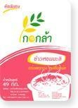 China Thai Hom Mali Rice (Jasmine Rice) on sale