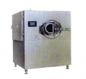 China Coating Machine on sale