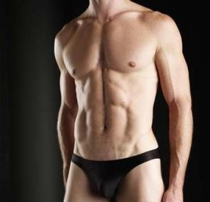 China Ablir.com-The Best Online Store for Men's Underwears Boxers and Briefs on sale