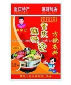 China Fresh Chicken Flavor Condiment on sale