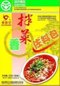 China Chongqing Hot Pot Soup Base Seasoning on sale