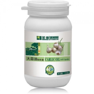 China Garlic oil capsule on sale