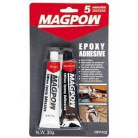 Auto motive epoxy adhesive