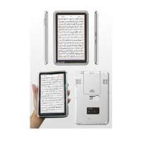 Quran Ebook Reader