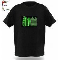 China Equalizer T-Shirt on sale