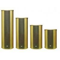 HUS-16 SERIES Column Loudspeaker