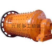 Beneficiation mill,iron ore ball mill,copper ball mill,cone ball mill,grinding mill