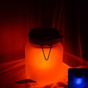 China Solar Sun Jar Double color solar sun jar,solar moon jar(SG-JAR2A) on sale