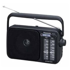 China Panasonic RF2400 AM/FM Radio on sale
