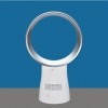 China AG-SE-0701 Grey Bladeless Fan for sale