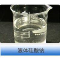 China Customer Service Liquid Silicate Sodi on sale