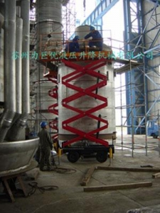 China Scissors Aerial Platforms on sale