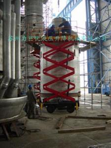 China Scissors Aerial Platforms on sale