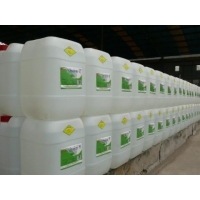 Acetic Acid Glacial 99.5% food grade