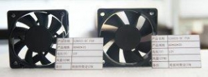 China 40mm, 50x50x15mm, 50x50x10mm 12v or 24v Lead wire electric Brushless DC Fan with 7 or 9 blade on sale