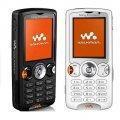 China Sony Ericsson cellphones on sale