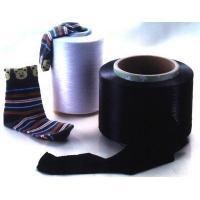 China Dope Dyed Yarn Dope Dyed Yarn (Nylon DTY Black) on sale