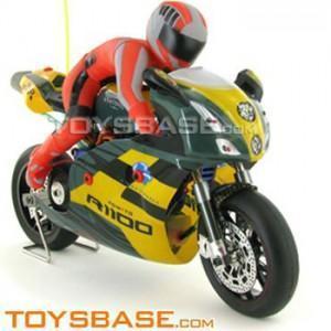 Nitro Gas Rc Motorcycle Vh Gp5 China Nitro Gas Rc Motorcycle Vh Gp5