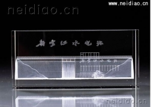 China Xin'anjiang Hydropower-Square 3D Laser Crystal on sale