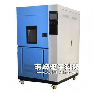 China Precise drying test chamber Xenon lamp weather resistance test chamber on sale
