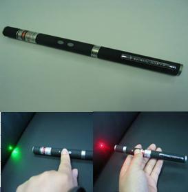 China Star Laser Pointer on sale