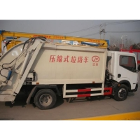 China Vehicles garbage truck on sale