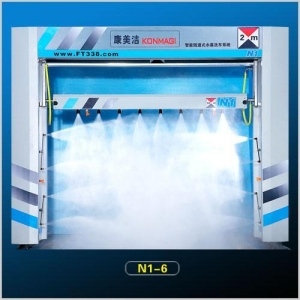 China automatic car washing machine car washing system N1-6 on sale