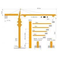 QTZ160(6516) QTZ160(6516) Tower Crane