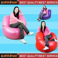 Bean bag chair/Lazy sofa chair