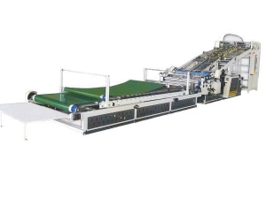 Quality ENGLISH Automatic laminating machine for sale