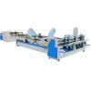 China 2 ENGLISH Automatic sticky box nail box machine for sale