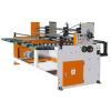 China ENGLISH SZJ automatic feeding machine for sale