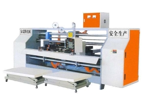 Quality ENGLISH SDJ-3000 semi-automatic nail box machine for sale