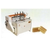 China Gos zdng g bn j Speed automatic separator machine for sale