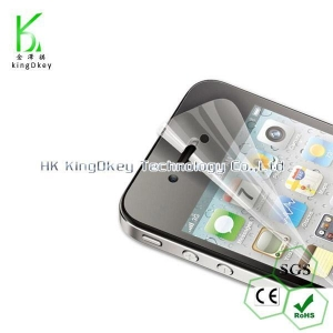 China Iphone screen protectors on sale