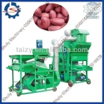 Peanut sheller and cleaner machine//008618703616828