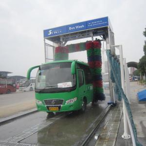 China Vehicle Washing Machine Products ST-BW450 Automatic Reciprocating Bus & Truck Brush Washing System on sale